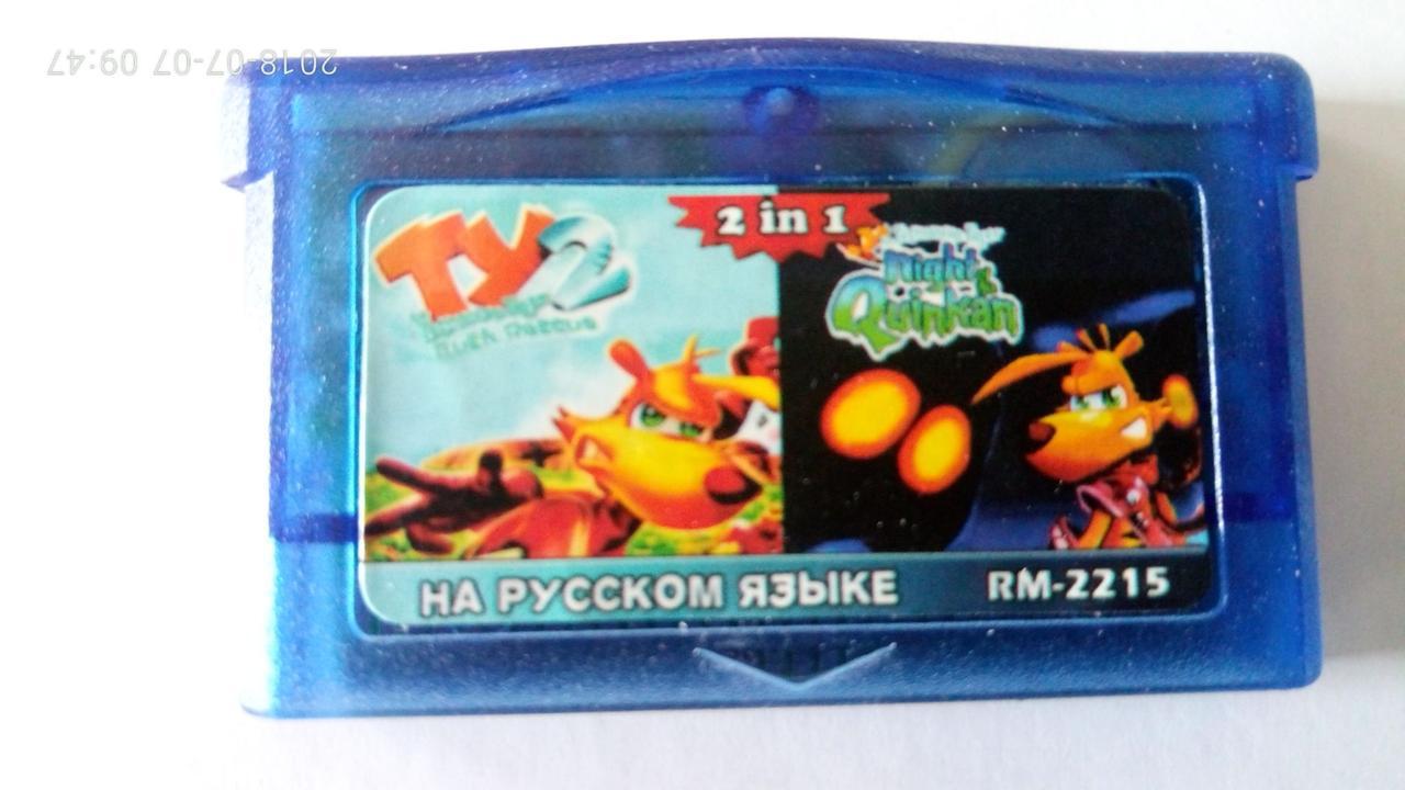 Игровой картридж для GAME BOY ADVANCE GB 2 in 1 TY 2 THE TASMANIAN TIGER / TY NIGHT OF THE QUINKAN