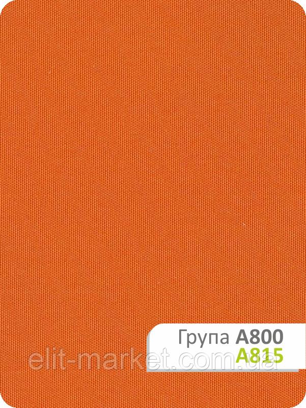 Ткань для рулонных штор А 815