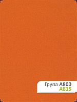 Тканина для рулонних штор А 815