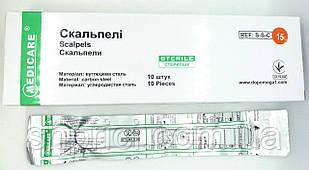 Скальпель одноразовый хирургический № 15/ Medicare, 1 шт.