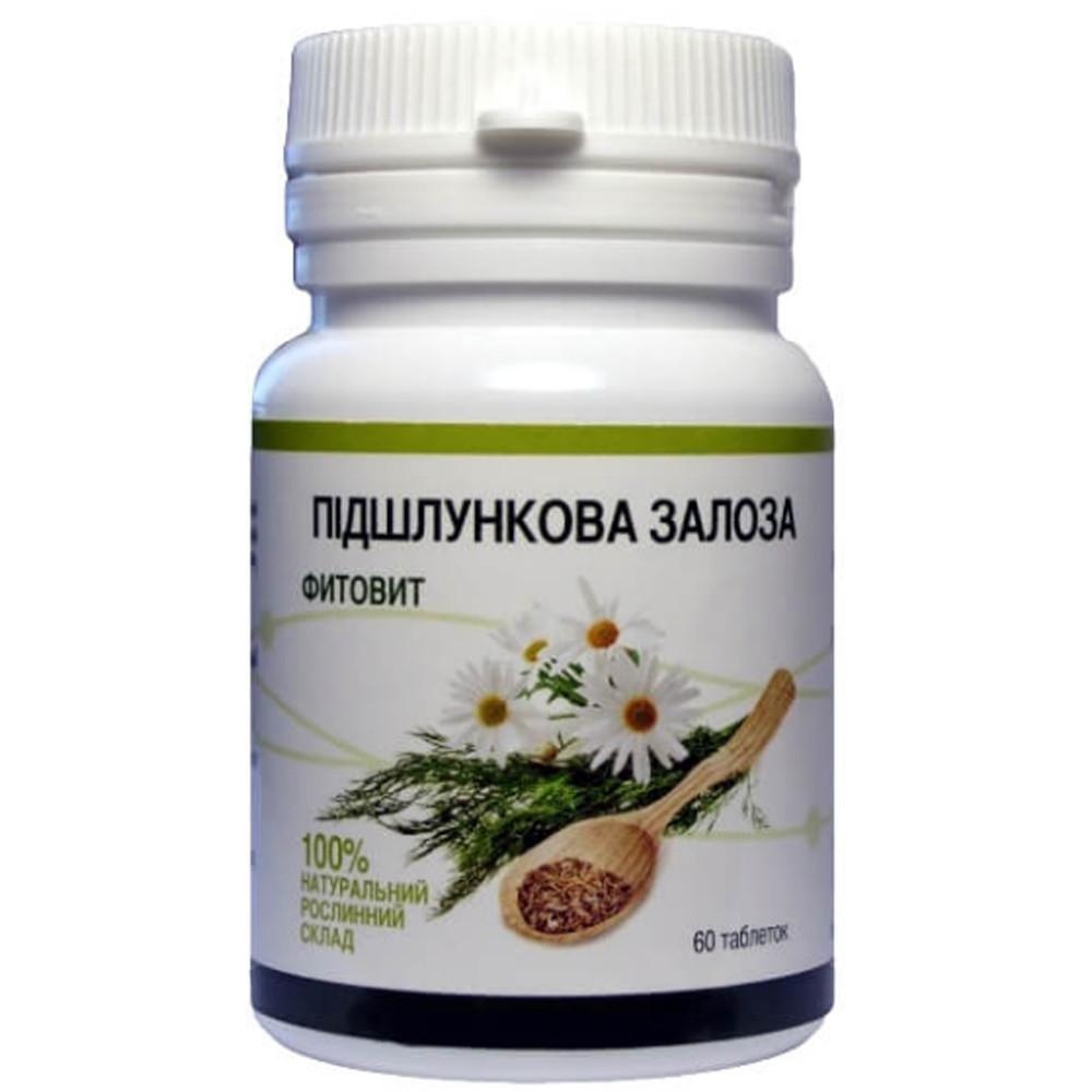 Фитовит Поджелудочная железа, 60 таблеток