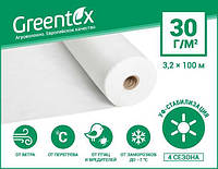 Агроволокно Greentex Белое 30 гр/м.кв (3.2м х 100 мп.)