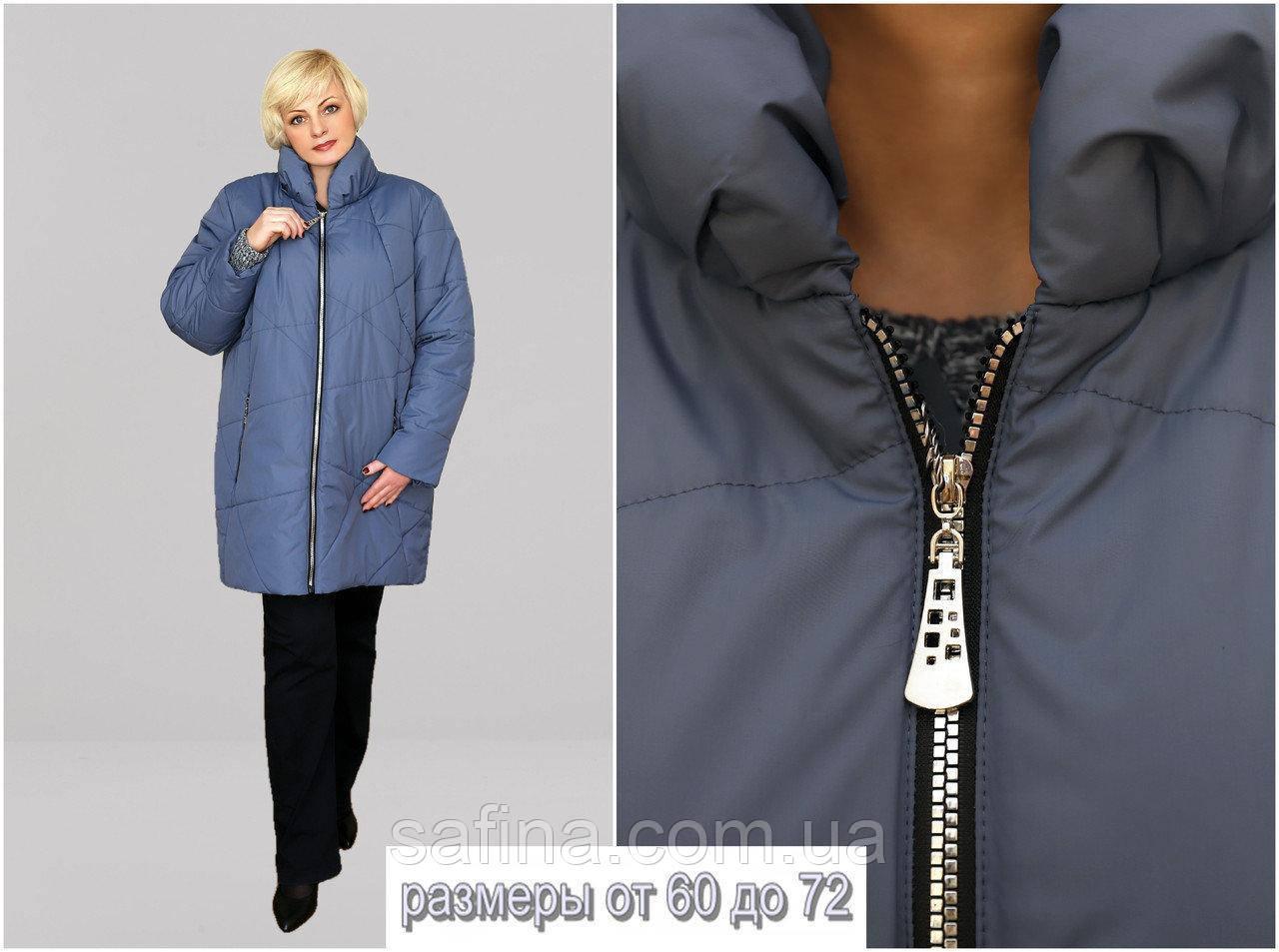 Стильная женская куртка с шарфиком до 72 размера