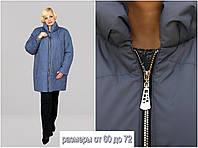 Стильная женская куртка с шарфиком до 72 размера, фото 1