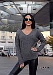 Женский стильный свитер турецкой  вязки (разные цвета), фото 5