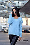 Женский стильный свитер турецкой  вязки (разные цвета), фото 8