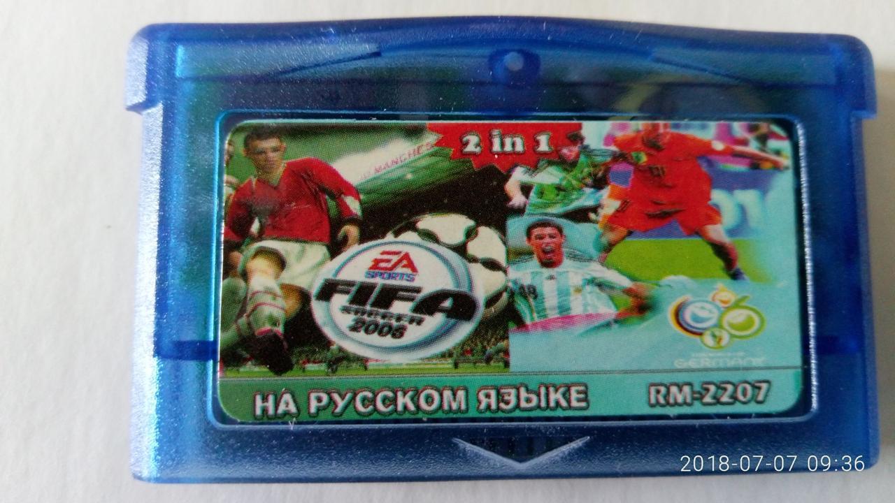 Ігровий картридж для GAME BOY ADVANCE GB 2 in 1 FIFA SOCCER 2006 / FIFA WORLD CUP GERMANY 2006