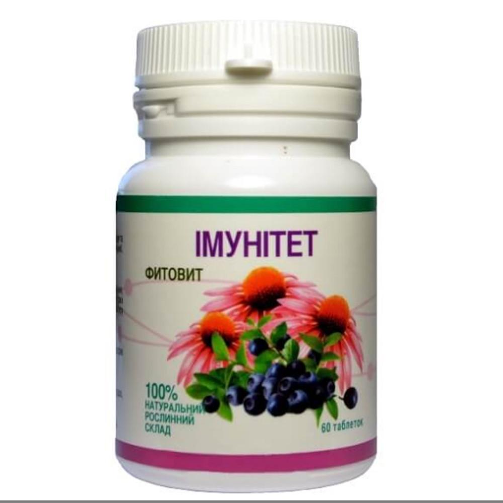 Фитовит Иммунитет, 60 таблеток