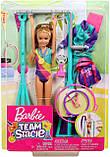 Лялька Барбі Стейсі гімнастка, фото 6