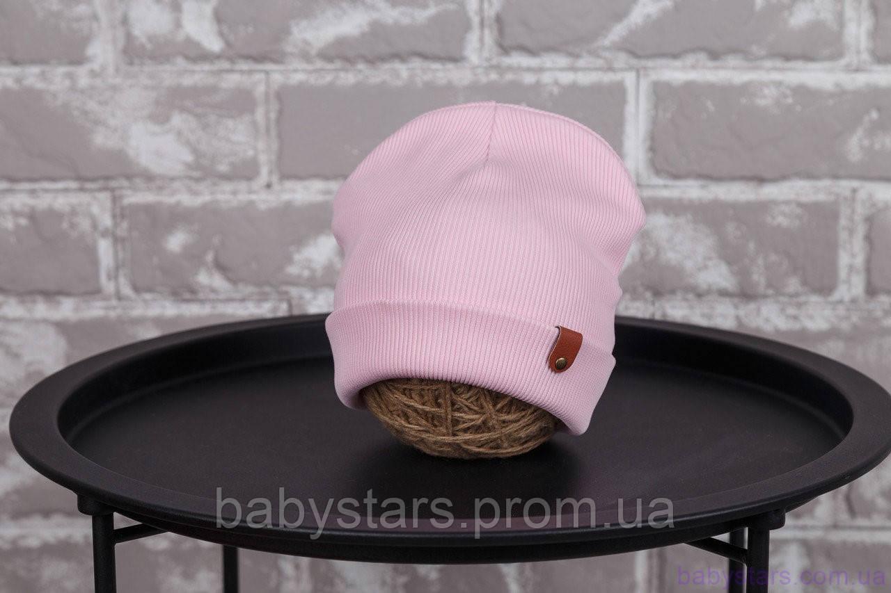 """Демисезонная шапка """"Grant"""", розовая"""