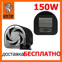 Активний Сабвуфер в машину MYSTERY MTB-200A