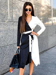 Оригинальное двухцветное платье на запах с длинным рукавом 42-48 р