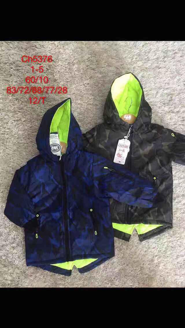 Куртки для мальчиков оптом, размеры 1-5 лет, S&D арт.CH-5376