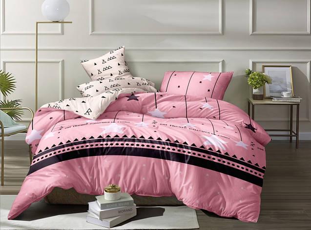 Двуспальный Евро комплект постельного белья (ранфорс, 200х220 см), фото 2