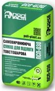 ПОЛИПЛАСТ ПСВ-017 Самовыравнивающаяся смесь повышенной растекаимости 25 кг