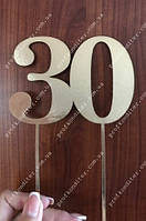 """Топер из ламинированного картона """"30"""", 10см"""