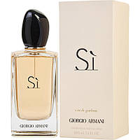 Парфюм для женщин Giorgio Armani Si Parfum (Джиорджио Армани Си Парфюм) оригинальное качество, фото 1