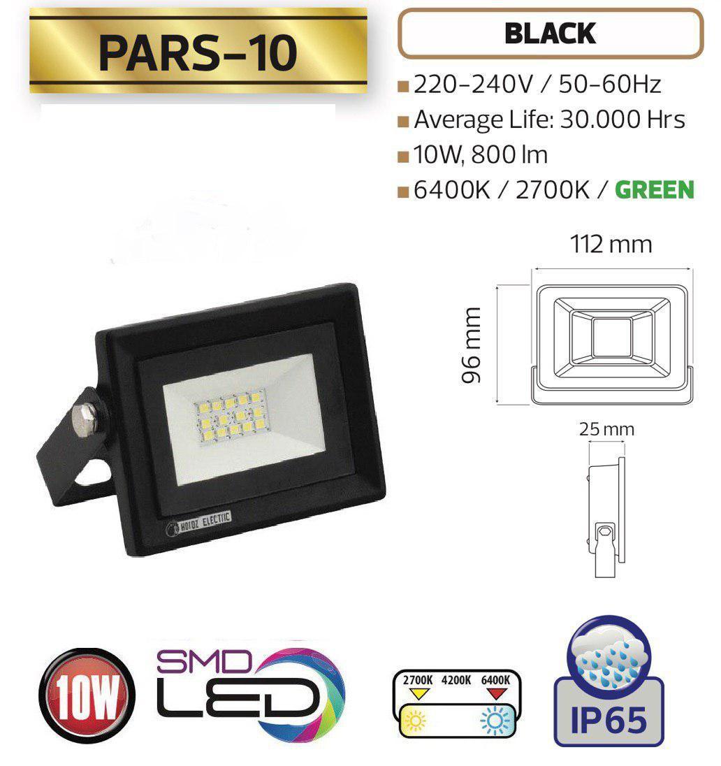Прожектор світлодіодний 10W Прожектор Led HOROZ Pars-10 6400K
