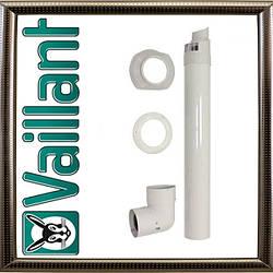 Комплект для горизонтального прохода Vaillant 80/125 через стену или крышу 1000мм (турбо)