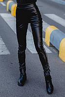 Женские модные леггинсы  ВЧ556, фото 1