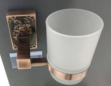 Стакан підвісний скляний  8502 (antik red)
