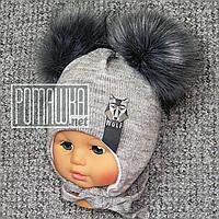 Зимняя вязаная на флисе р 44-46 8-12 мес тёплая шапочка с меховым помпоном для мальчика зима 4951 Серый 44