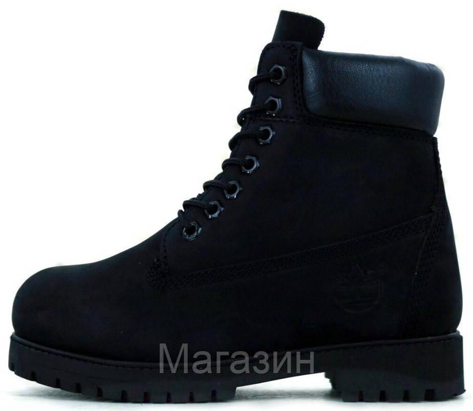 Мужские зимние ботинки Timberland Winter Black 2020 теплые Тимберленды С МЕХОМ Тимбы черные