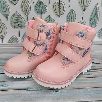 Детские ботинки Детские ботинки зима Детские ботинки на овчине Розовые детские ботинки 30 размер