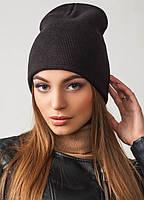 Удлиненная шапка с отворотом Peri Uni черная