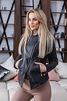 Женская модная куртка  ВЧ551, фото 1