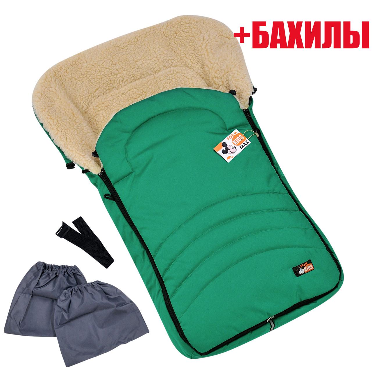 Конверт чехол зеленый на овчине в коляску или на санки 95*45см MAXI For Kids