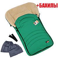 Конверт чехол зеленый на овчине в коляску или на санки 95*45см MAXI For Kids, фото 1