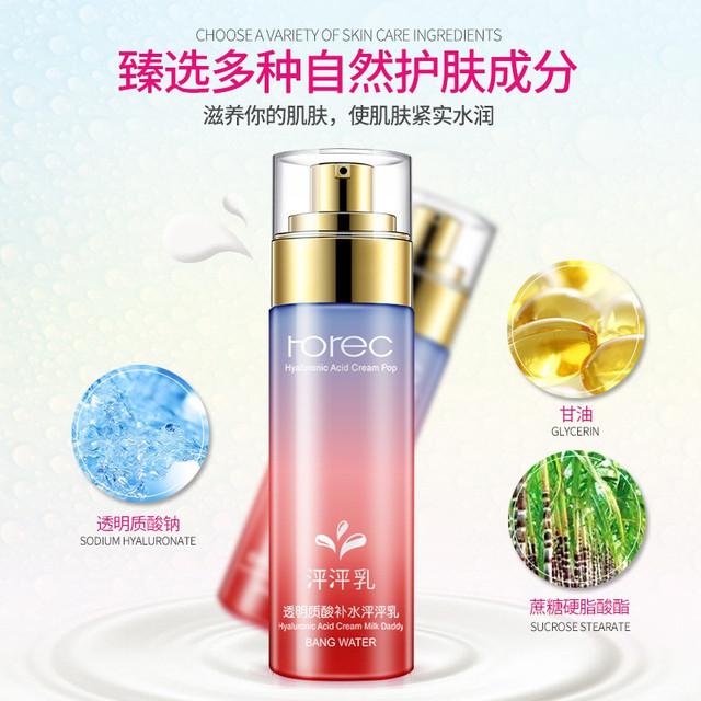 ROREC Hyaluronic Acid Essence Bang Water