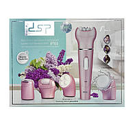 Женский эпилятор 5в1 набор dsp-80015,для ценителей женской красоты