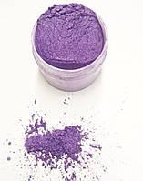 Кандурин фиолетовый блеск 5 грамм