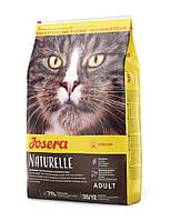 Josera Naturelle беззерновой корм для стерилизованных кошек, 2кг