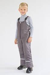 Полукомбинезон зимний для мальчика ((серые), Модный карапуз