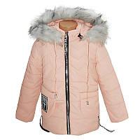 Куртка для девочки 104-122  арт.113079 , 4 цвета