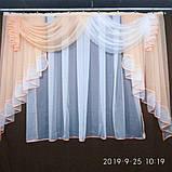 """Занавеска-ламбрекен  """"Амалия"""" на маленькое окно Ширина на карниз 2 м Высота 1.6 м, фото 2"""