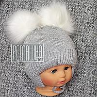 Зимняя вязаная на флисе р 44-46 8-12 мес тёплая шапочка с меховым помпоном для девочки зима 4950 Серый 44