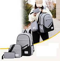 Рюкзак в наборе с сумкой и клатчем