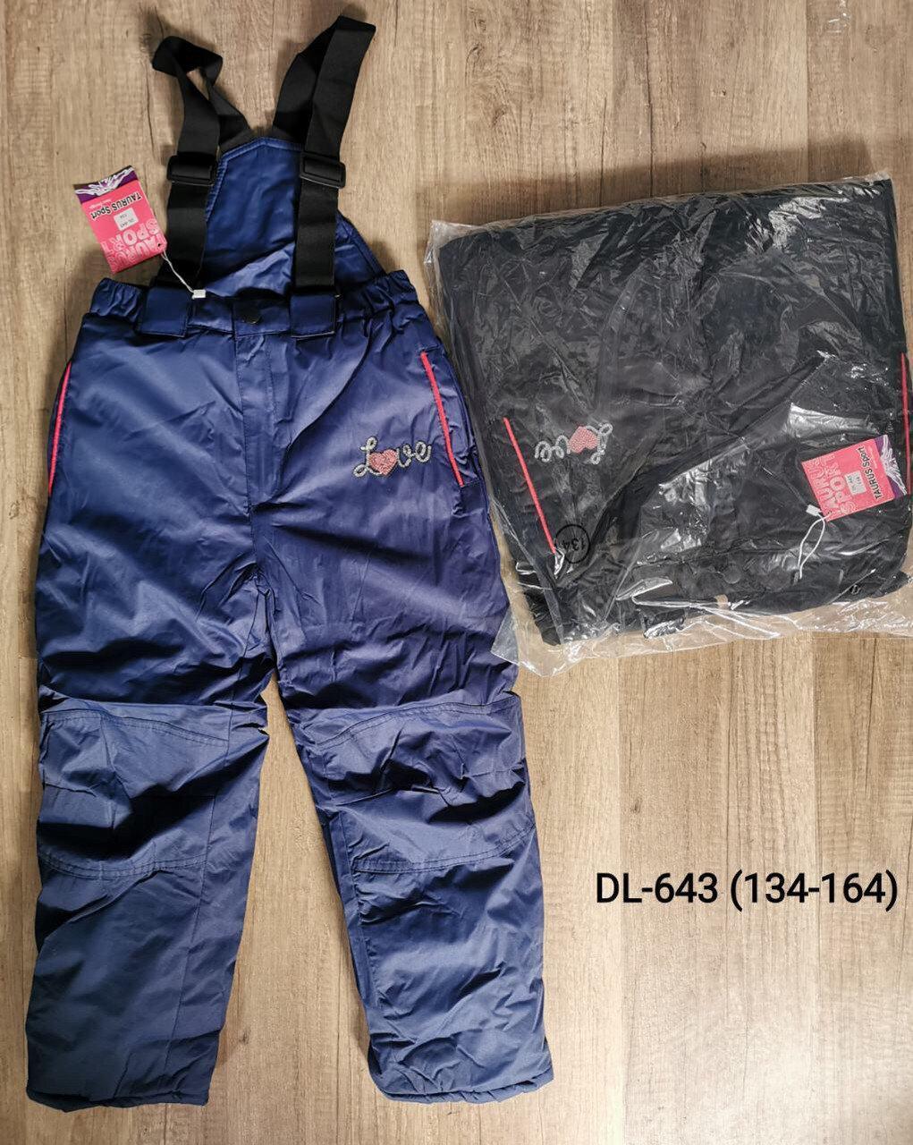 Полукомбинезон (лыжные штаны) для девочек опт, Taurus, размеры 134-164р , арт. DL-643