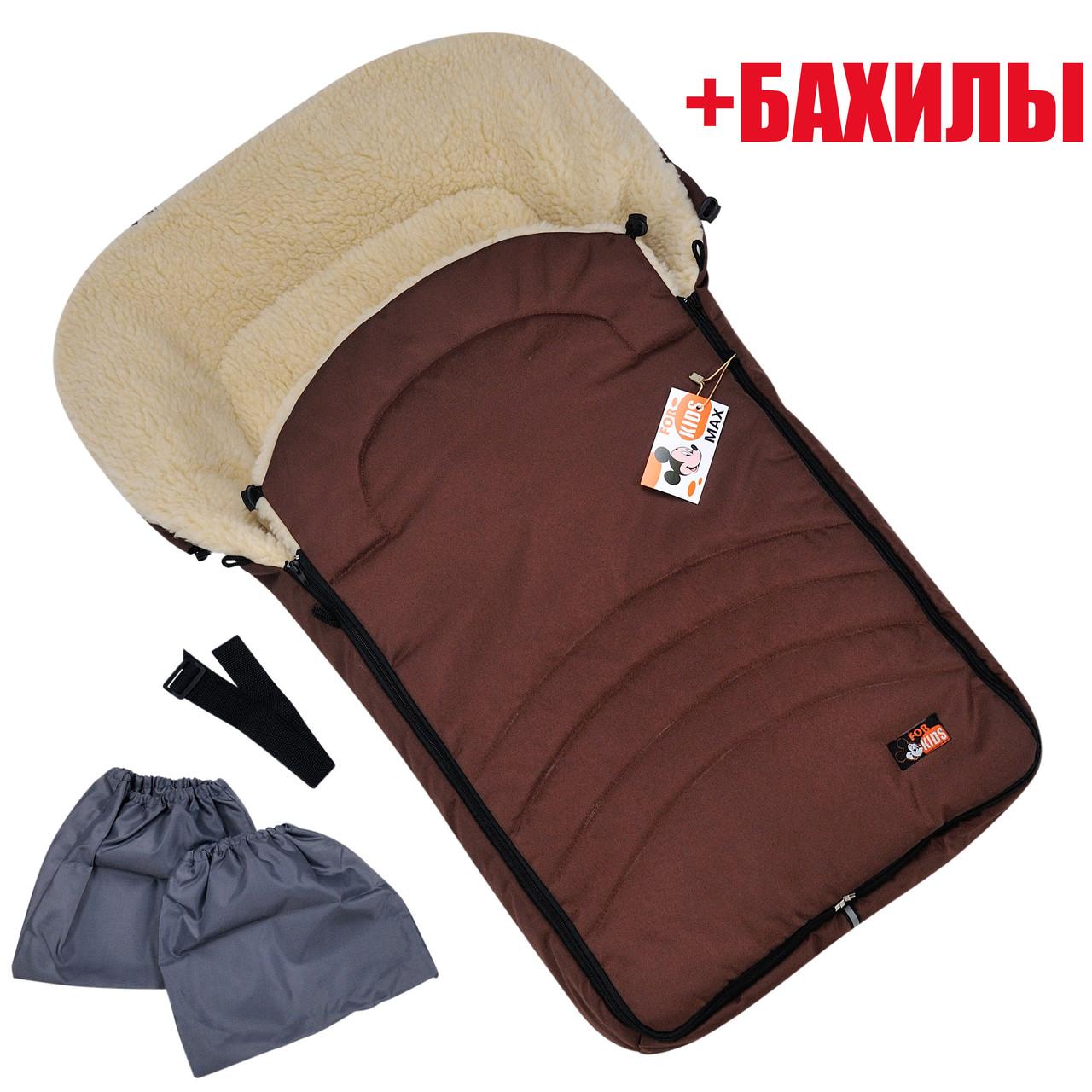 Конверт чехол коричневый на овчине в коляску или на санки 95*45см MAXI For Kids