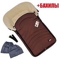 Конверт чехол коричневый на овчине в коляску или на санки 95*45см MAXI For Kids, фото 1