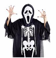 Накидка мантія Скелета на Halloween, Карнавальная накидка Скелета на хэллоуин хелловін