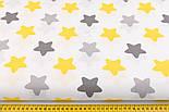 """Лоскут ткани """"Пряничные звёзды"""" серые, жёлтые, графитовые на белом,  №2229а, фото 3"""