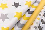 """Лоскут ткани """"Пряничные звёзды"""" серые, жёлтые, графитовые на белом,  №2229а, фото 4"""
