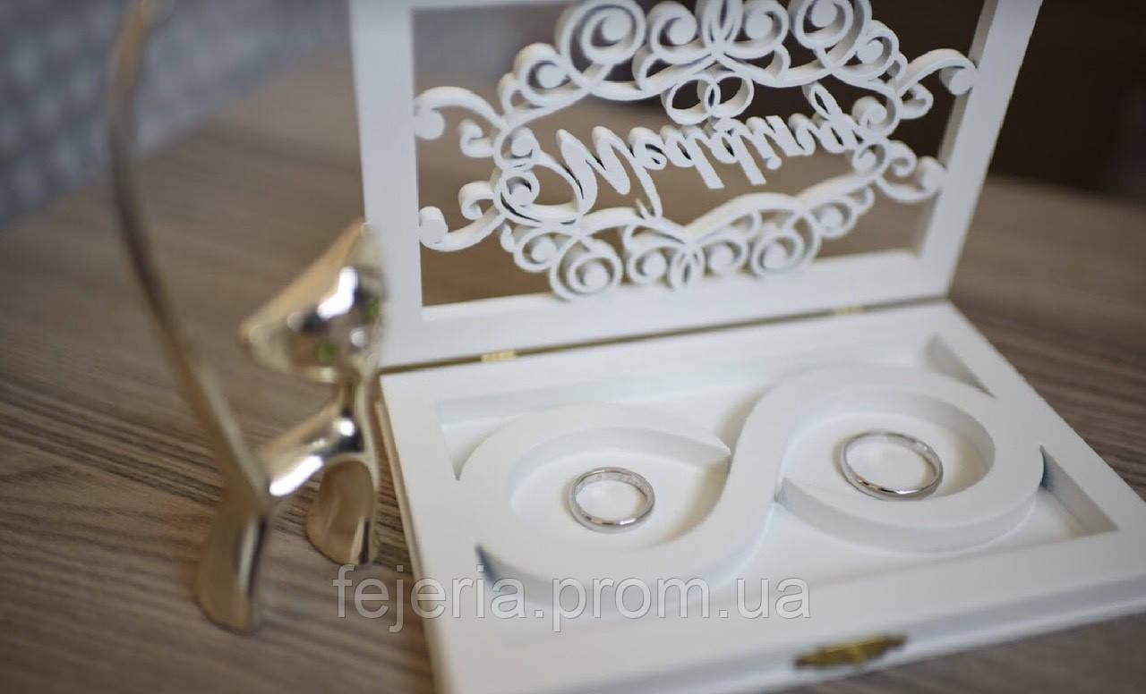 Свадебная шкатулка для колец  WEDDING