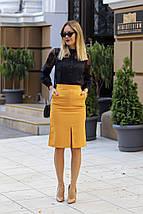 """Офисная юбка-карандаш """"Jacklyn"""" с поясом и карманами (4 цвета), фото 2"""