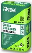 ПОЛИПЛАСТ ПСП-032 Стяжка для пола высокопрочная, 25 кг.